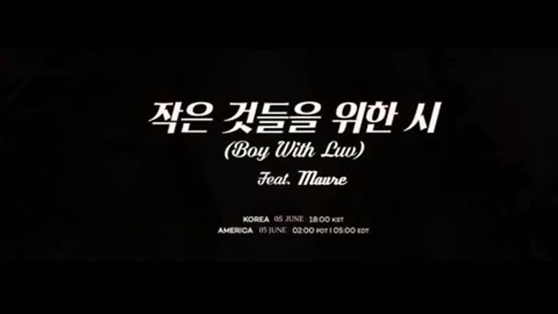 BWL ft Maure Boy with luv Official Teaser.