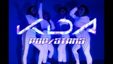Cover KDA - POPSTARS @ Dance Cover by UT KDC