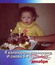 Ольга Дундар фото #13