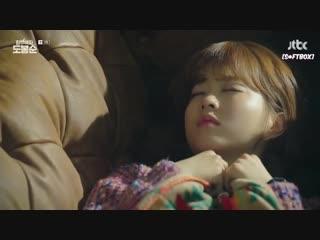 Прикол/силачка до бон сун (3/16)|strong woman do bong soon|himssenyeoja dobongsoon  дорама