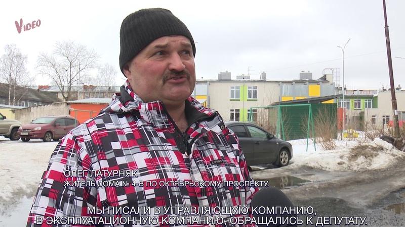 Внезапная весна и грязный снег в Петрозаводске