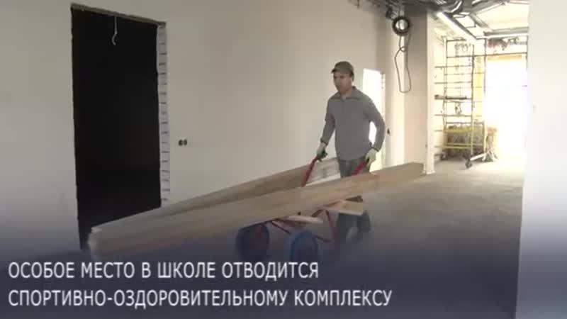 Новая ульяновская школа в Искре станет уникальным образовательным комплексом ulsk ulyanovsk ulskmeria ulmeria искра