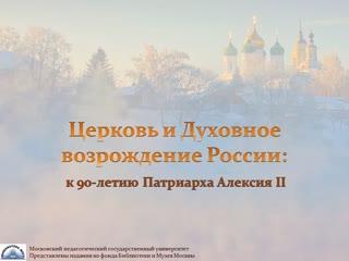 Виртуальная выставка библиотеки МПГУ: