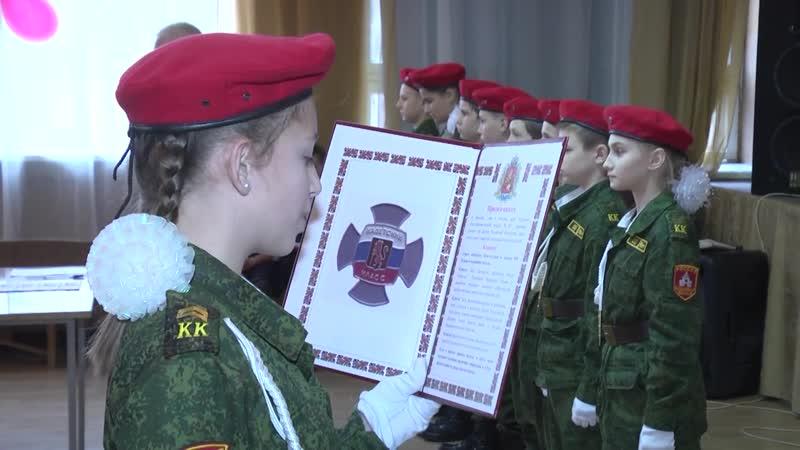 Присяга кадет школа №45 г Владимир