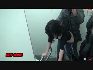 Katy young - shoppingtour mit spermawalk