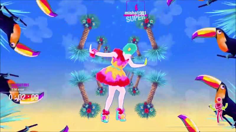 Just Dance 2019 - 6 выпуск