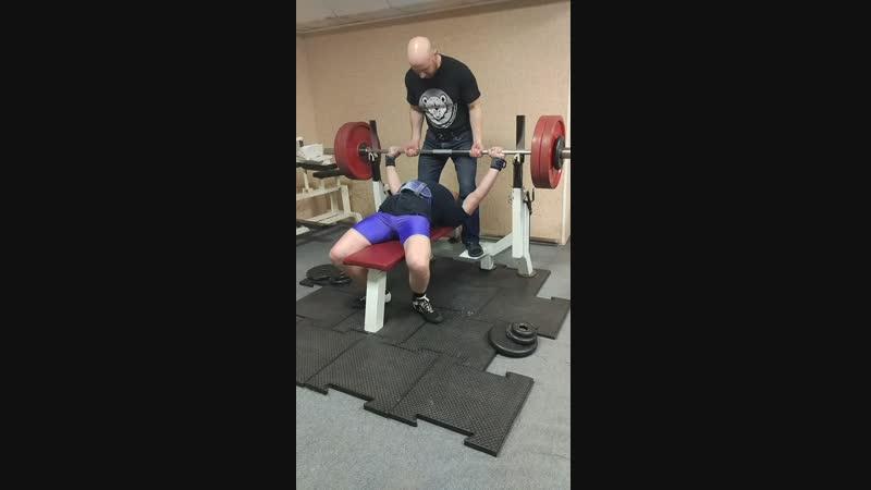 Жим 135 кг Тимофей Петрушин.mp4