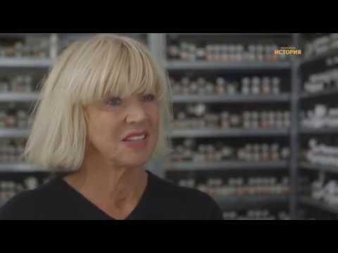 Страсть к ароматам Подлинная история парфюма