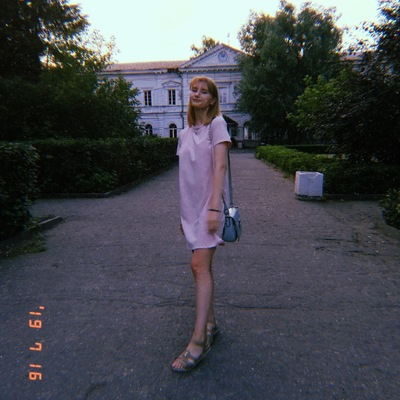 Дарья Санарова