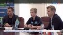 Новости на Россия 24 • В Москве презентовали Кубок Девяти ценностей