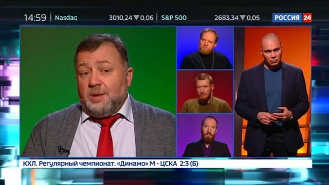 Новости на Россия 24 • Обмен пленными на Донбассе: не откажется ли Украина в последний момент?