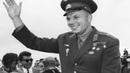 Юрий Алексеевич Гагарин 12 апреля 1961 год🙌 послание
