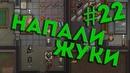 Расширяем склады - RimWorld 22
