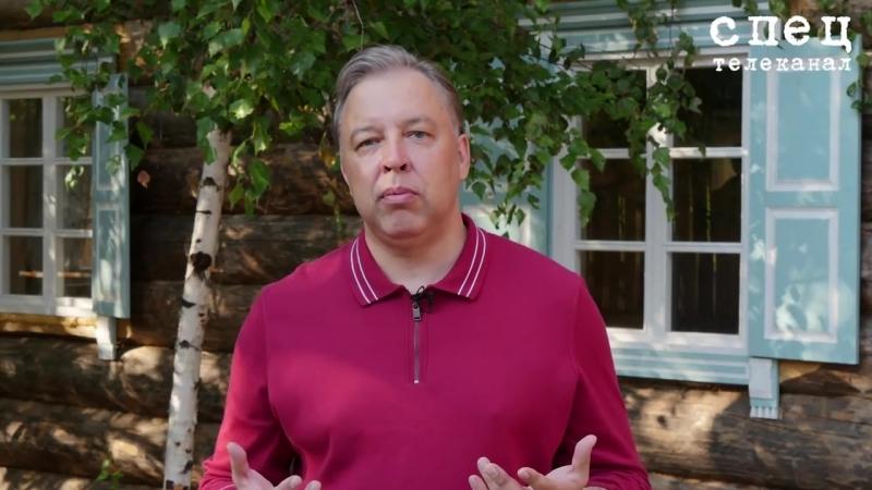 Вадим Кумин Специальное обращение в защиту Сергея Удальцова