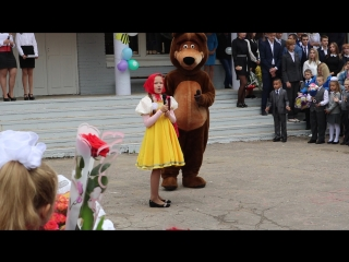 Маша и Медведь на празднике 1 сентября