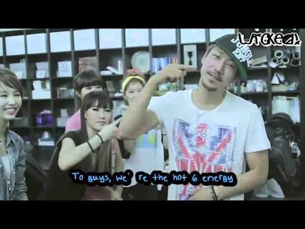 [ENG] Fiestar - Wicked ft. Tiger JK