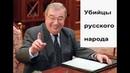 Еврейский царь Примаков потопил подлодку Курск. ПолуЕврей Путин радостно сообщил что Она утонула!