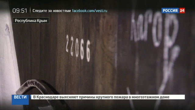 Новости на Россия 24 • Массандра: модернизация легенды