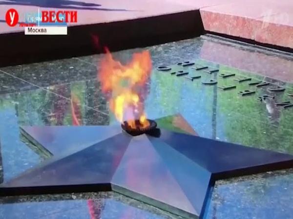 Гимн Израиля Атиква у Вечного огня