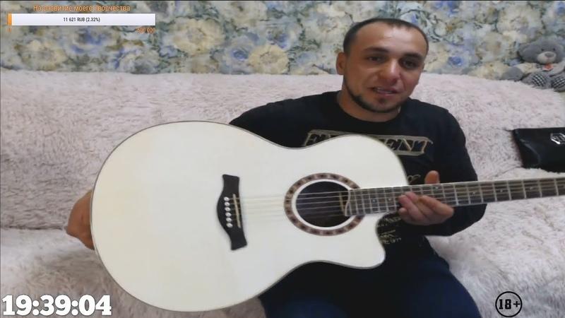 Тихон показал новую гитару | Амнистия Буквариков | Вася Соловьёв на свободе