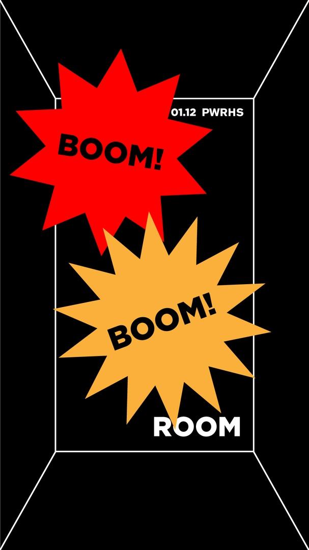 01.12 Boom Boom Room в клубе Powerhouse!