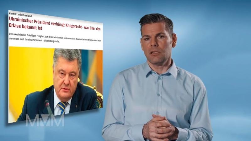 Немецкий журналист Порошенко в НАТО советовали взорвать керченский мост [Голос Германии]