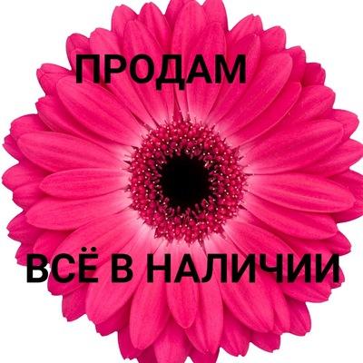Люся Тамбова