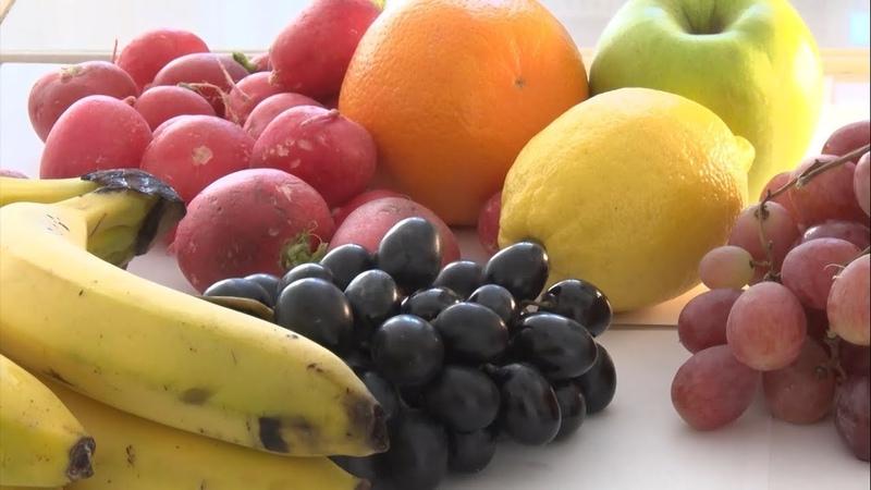 Белгородские овощи и фрукты проверили на пестициды