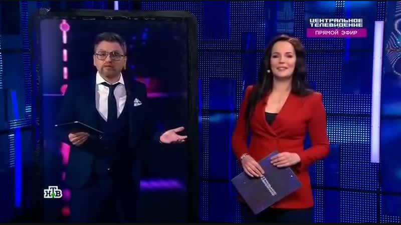 Центральное телевидение ( 16.02.2019 )