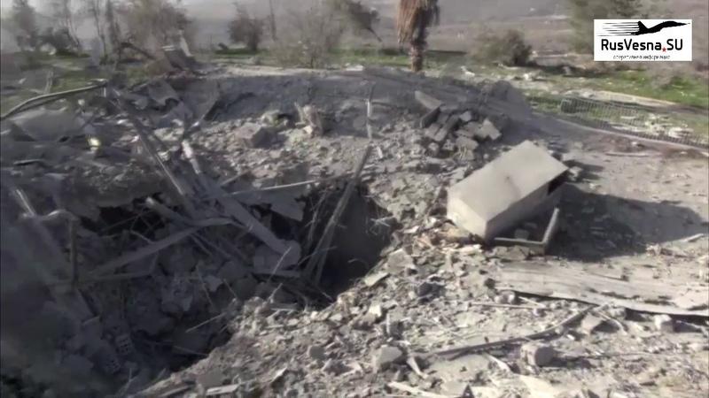 Огненный ад: «Русвесна» побывала на месте ночных авиаударов по Сирии 21.01.19 - В результате авиаудара Израиля в этом месте было повреждено здание. Съемка [0:30-1:02] непосредственно оттуда