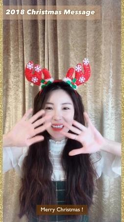 "ᴊᴜɴʜʏᴏsᴇᴏɴɢ 전효성 🇰🇷 on Instagram ""2018 Christmas Message Korean sub ver 🎁 MerryChristmas🎄 Check @tommynpartners"""