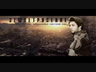 Vardan Poghosyan Ekrasharj soundtrack Elegiya music Hayko