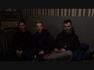 Трое потрясающих молодых людей заглянули этим вечерком в наш Отель Лаки!