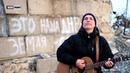 Премьера клипа группы Зверобой - Безымянный солдат