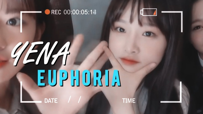 (fmv) choi yena » you are the cause of my euphoria