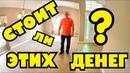 ОБЗОР ДОМА В ДИЛЕНДЕ, 260 КВ. М. - $294K, НЕДВИЖИМОСТЬ ВО ФЛОРИДЕ