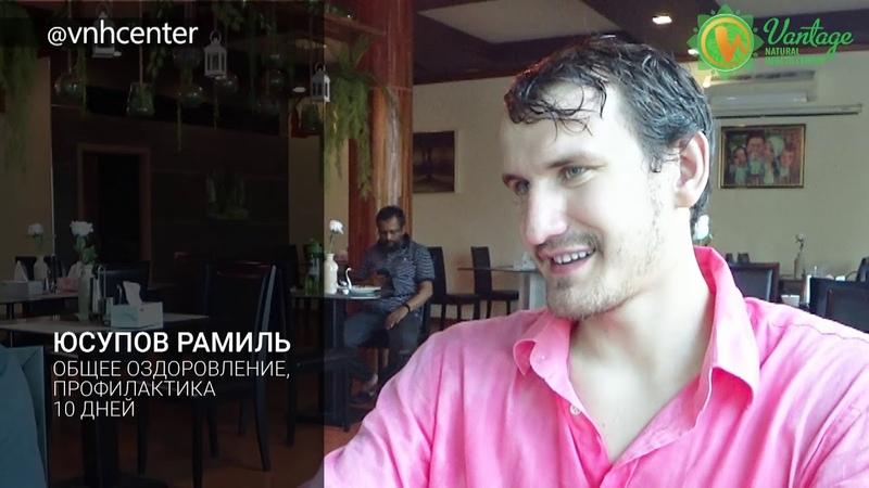 О методике доктора Муджибура | Юсупов Рамиль (Москва)