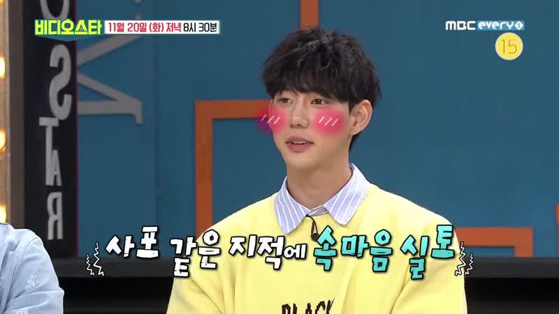 [비디오스타 119회 선공개] 동남아 프린스 진주형! '동남아의 김태희' 치푸와의 열애설 전격 공개! preview
