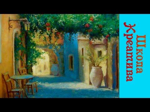 Дворик ( формат 40*50,холст на подрамнике) Сергей Никифоров с образцом картин