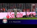 Бавария - Ливерпуль 1:3