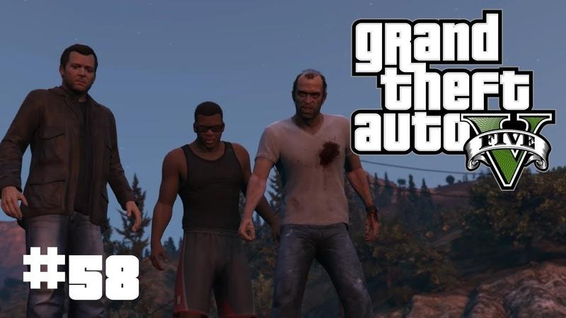 Прохождение Grand Theft Auto 5 GTA 5 Часть 58 Финал Последний рывок Отличная концовка