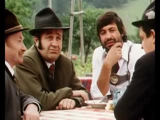 Иди, раздень свою девушку / geh, zieh dein dirndl aus (1973)