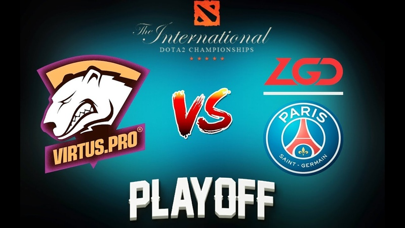 VP vs PSG.LGD PLAYOFF DOTA 2 The International 2018 TI8 Theinternational2018