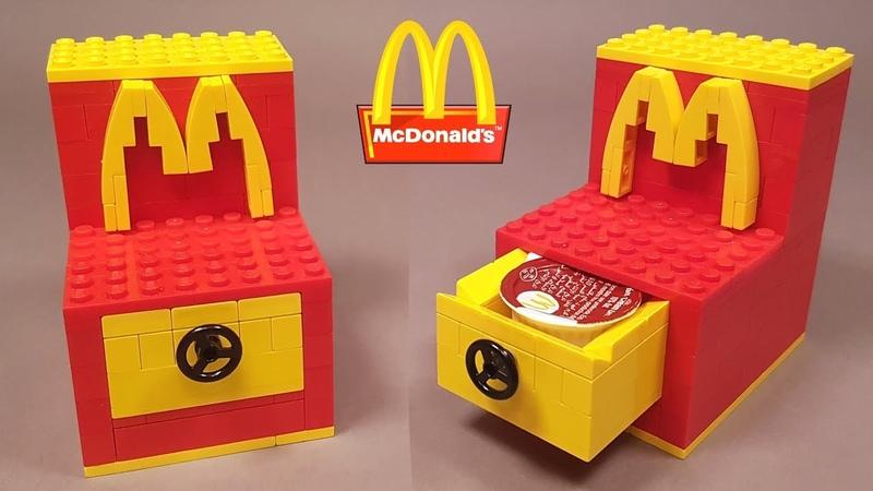 Как сделать из Лего Сейф Макдональдс