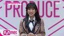 ENG sub PRODUCE48 HKT48ㅣ야부키 나코ㅣ특기는 빠르게 머리 땋기 @자기소개_1분 PR 180615 EP.0