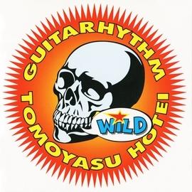 布袋寅泰 альбом Guitarhythm Wild