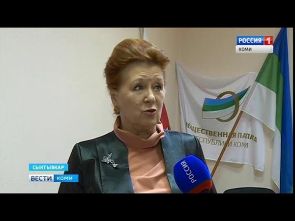 Вести-Коми 17.10.2018