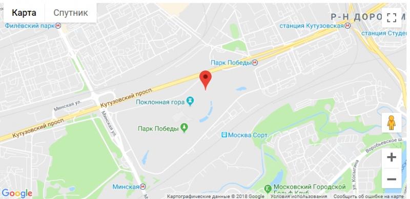 Расписание фестиваля Ледовая Москва на Поклонной горе 2019