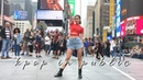 Kpop In Public at NY Times Square (9 hit girl group songs of 2018)