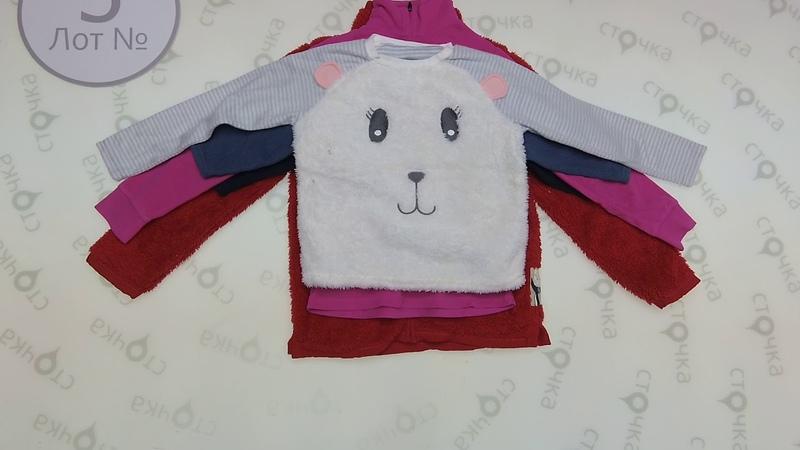 Kinder Fleece 5, секонд хенд одежда оптом
